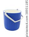 Blue round plastic cooler opened 38931185
