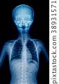 X-ray child 38931571