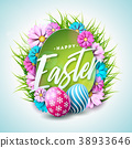 Happy Easter Holiday Illustration with Painted Egg 38933646