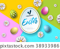 Vector Illustration of Happy Easter Holiday with 38933986