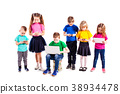 The children with gadgets  38934478