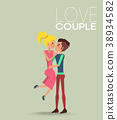 Couple Love Dating Boyfriend and Girlfriend Vector 38934582