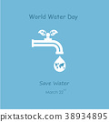 Water drop and water tap icon with green leaves  38934895