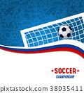 Soccer championship match football design 38935411