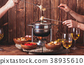 The cheese fondue 38935610