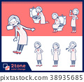 2tone type Research Doctor old women_set 09 38935685