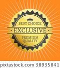 exclusive premium quality 38935841