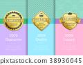 100 luxury label 38936645