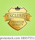 label guarantee gold 38937551