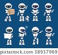 Set of Various Robots Activity Vector Illustration 38937969