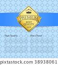 high quality label 38938061