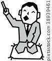 Businessman who makes a rakugo 38939461