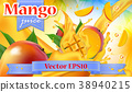 Vector ads 3d promotion banner, Realistic mango  38940215