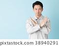 野外工作者蓝色背面图像 38940291