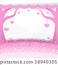 Paper cut forest background vector design  38940305