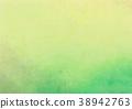 绿色水彩背景 38942763