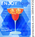 Template for nightclub event or party. 38944356