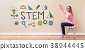 STEM with young woman holding a pen 38944445