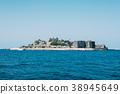 戰艦島 38945649