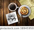 커피, 컵, 잔 38945950