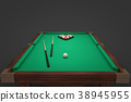 3d rendering of a billiards table with two cue 38945955