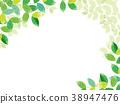 新鮮的綠色水彩插圖 38947476
