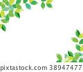 新鮮的綠色水彩插圖 38947477