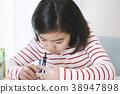 成熟的女人 一個年輕成年女性 女生 38947898
