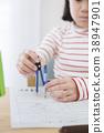 小學生 學生 學習 38947901
