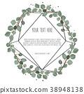 leaf vector foliage 38948138