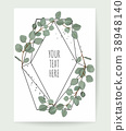 vector floral design 38948140