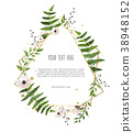 leaf, wreath, floral 38948152