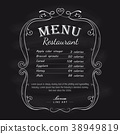 Blackboard restaurant menu hand drawn frame 38949819