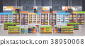Supermarket Aisle With Shelves, Grocery Items 38950068