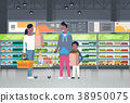 African American Family Shopping At Supermarket 38950075