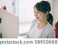 Young woman working in office 38950668