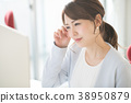 Tired eyed business woman Young woman working in office 38950879