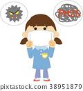 child, kid, mask 38951879