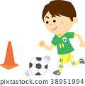 person, younger, football 38951994