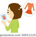인터넷 쇼핑 38952220