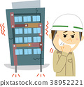 construction, faults, defects 38952221