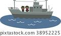 괴선박 38952225