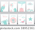 Set of baby shower invitations cards,birthday card 38952361