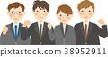 นักธุรกิจ 38952911