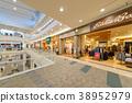 购物中心 38952979