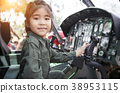 asian girl hangin helicopter to dream job pilot  38953115