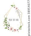 floral, wedding, vector 38954077