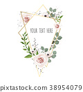 Vector Floral card design with flowers. 38954079
