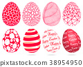 Abstract 3D Easter eggs, vector set 38954950