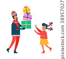 Father Giving Daughter Present Vector Illustration 38957027